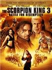 蝎子王III:救赎之战