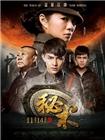 [秘術]DVD版