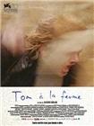 湯姆的農場旅行