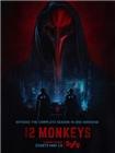 十二猴子[第三季]