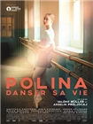 波麗娜:舞蹈人生