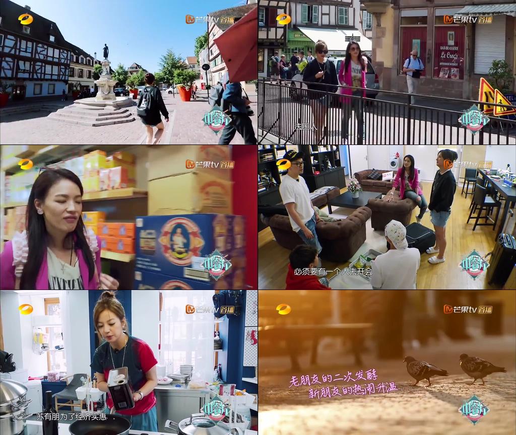 中餐厅第二季-影片截图
