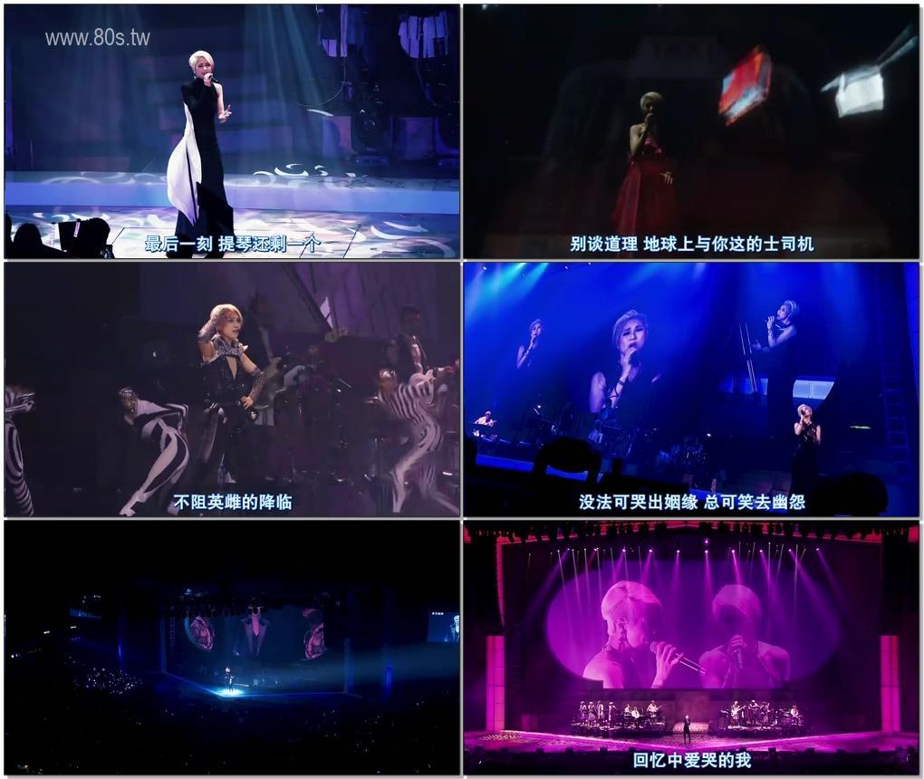 楊千嬅三二一GO演唱會2017-影片截圖