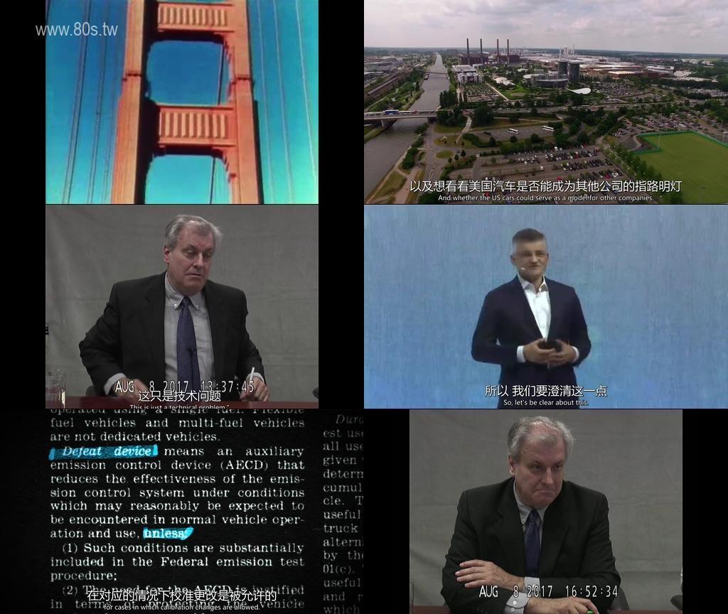 不义之财/黑钱第一季-影片截图