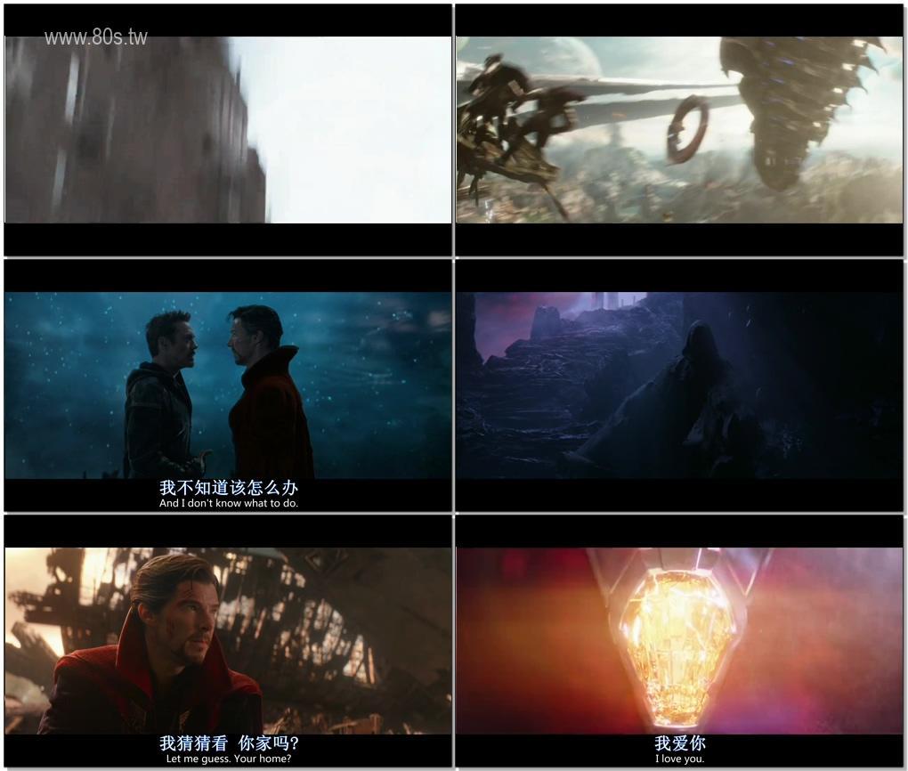 复仇者联盟3:无限战争-影片截图