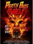 去地狱的派对巴士