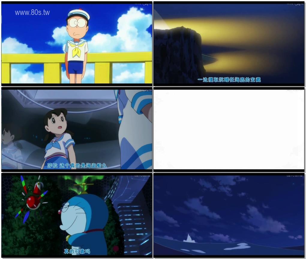哆啦A梦:大雄的金银岛-影片截图