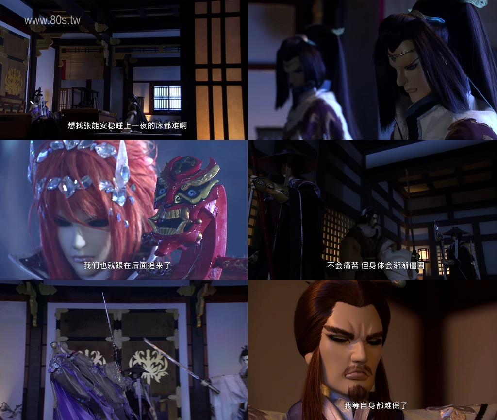 霹雳奇幻东离剑游纪 第二季-影片截图
