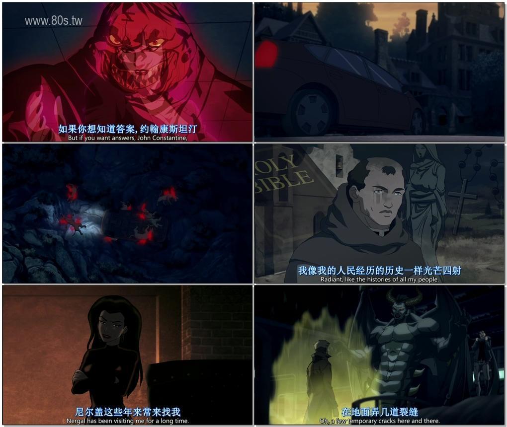 康斯坦丁:恶魔之城-影片截图