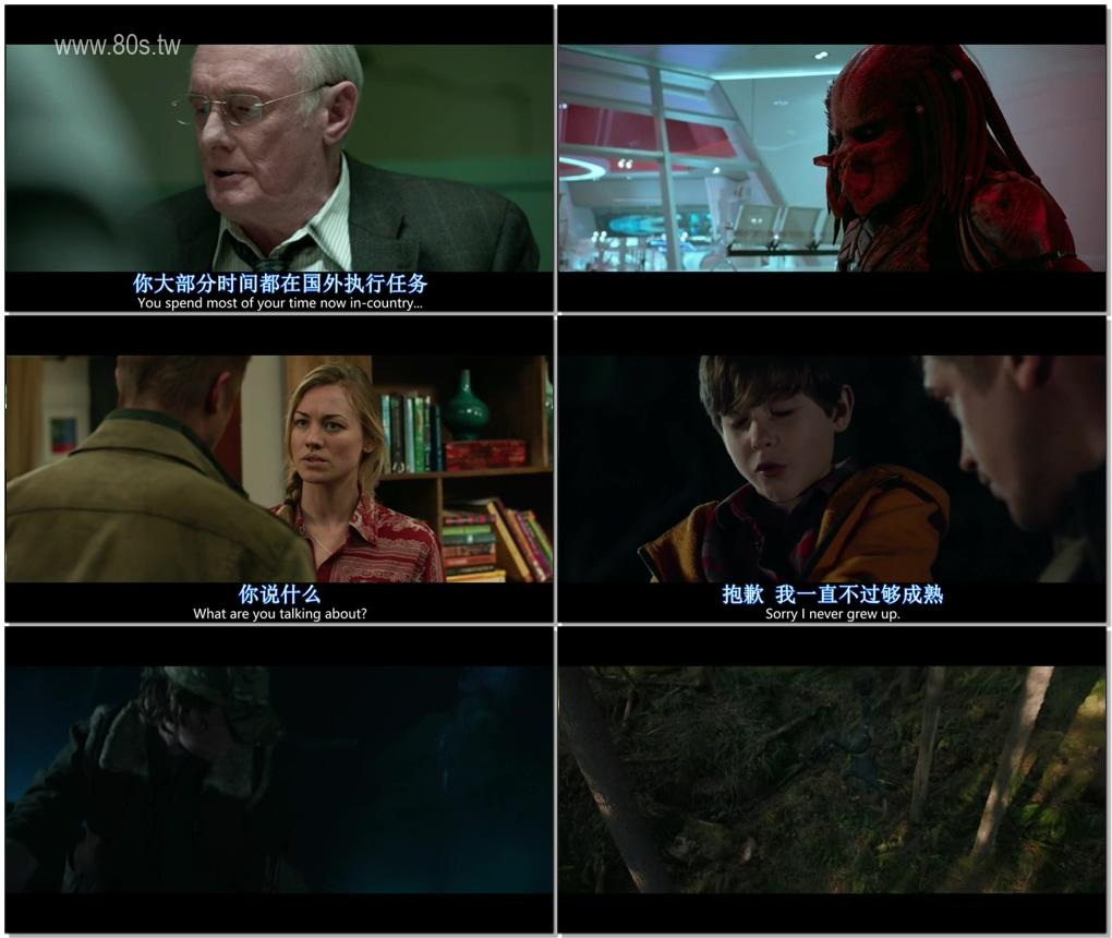 鐵血戰士-影片截圖
