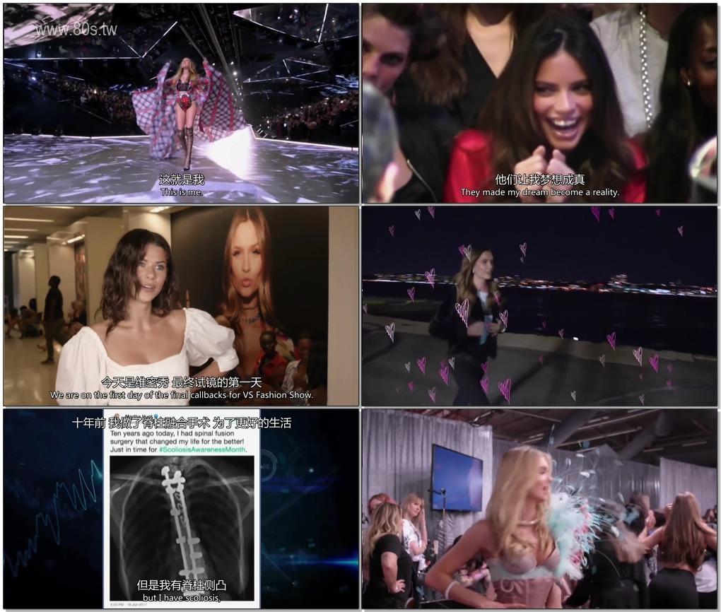 维多利亚的秘密2018时装秀-影片截图
