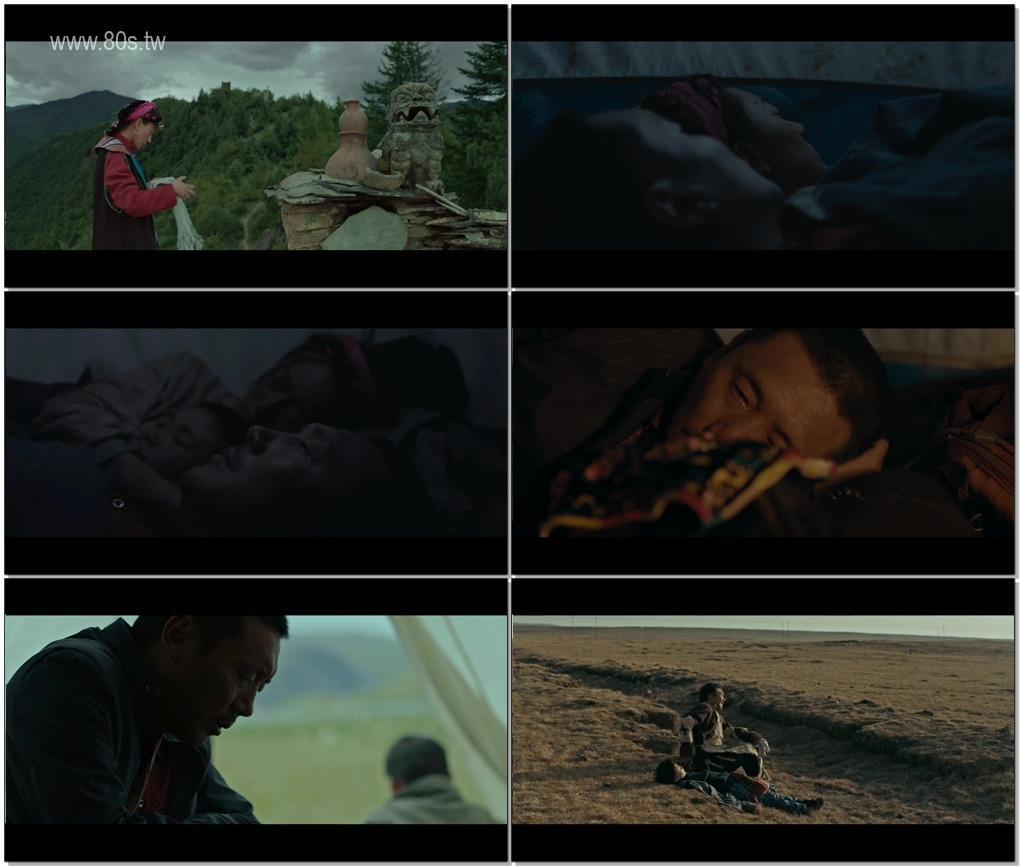 阿拉姜色-影片截图