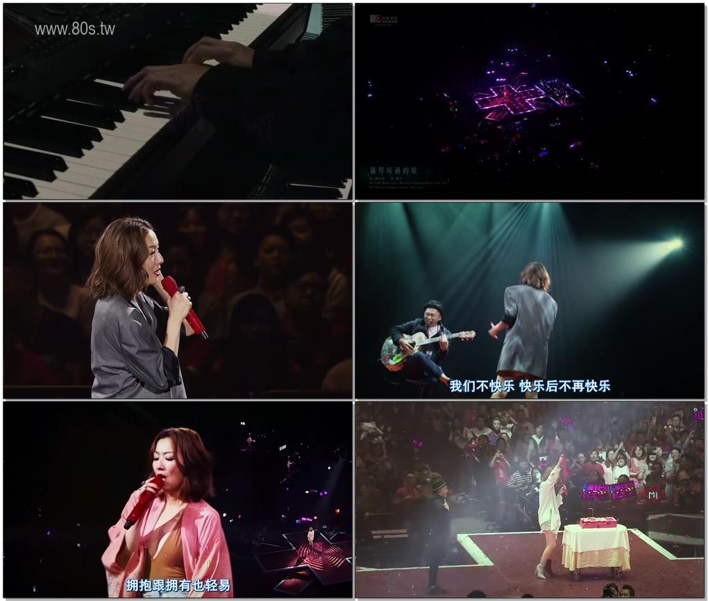 郑秀文《Side生日》2019演唱会-影片截图