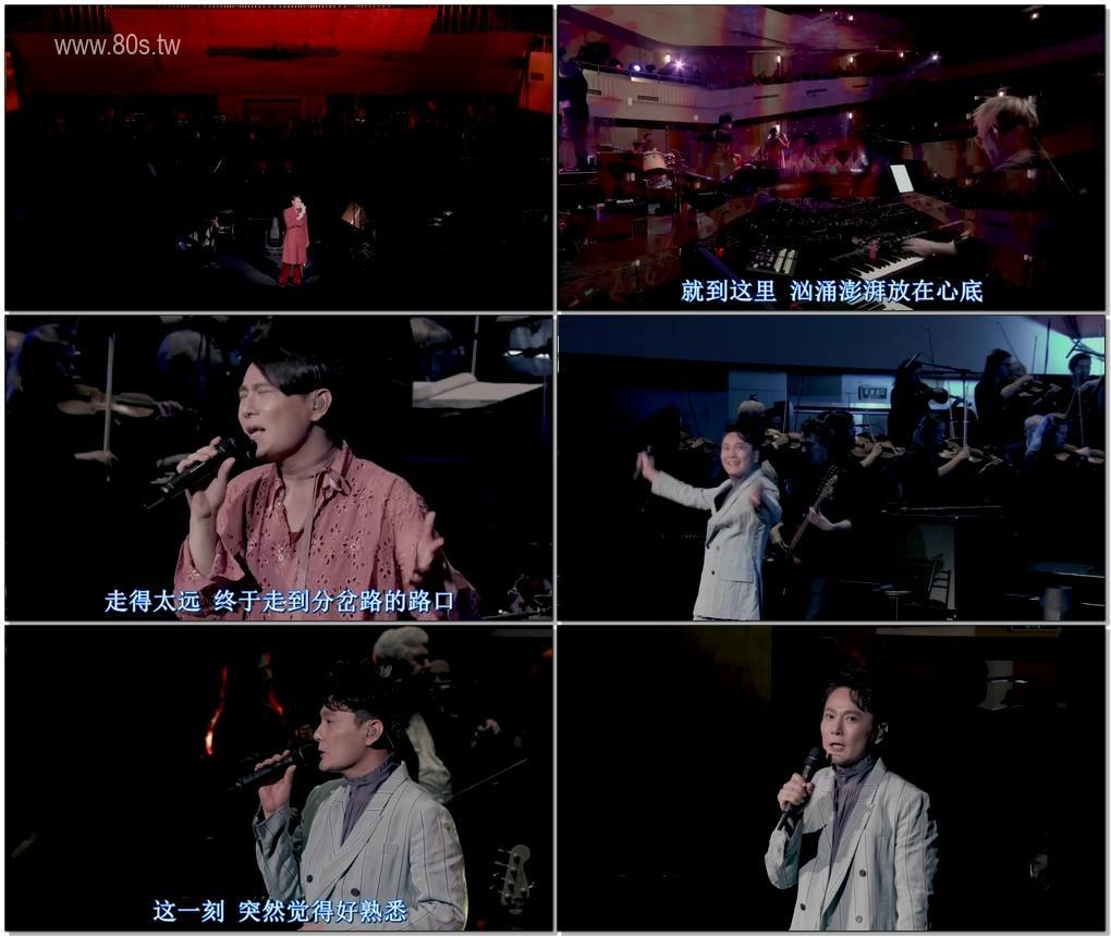 張信哲黑膠《歌時代2》2018演唱會-影片截圖