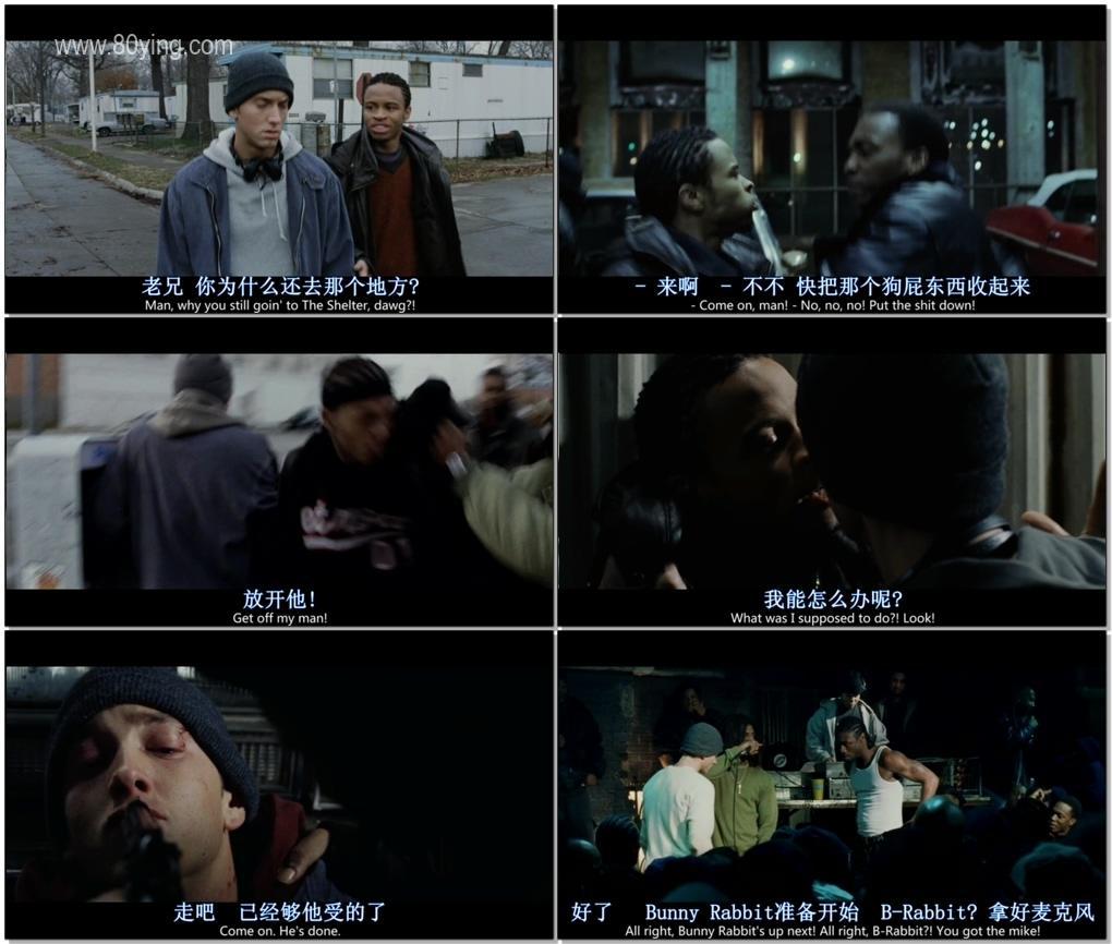 丑闻mp4_8英里 (2002)高清mp4迅雷下载-80s手机电影