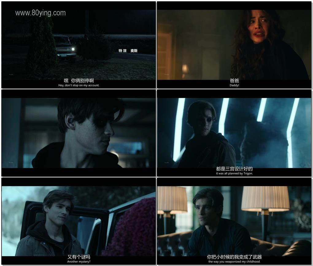 泰坦 第二季-影片截圖