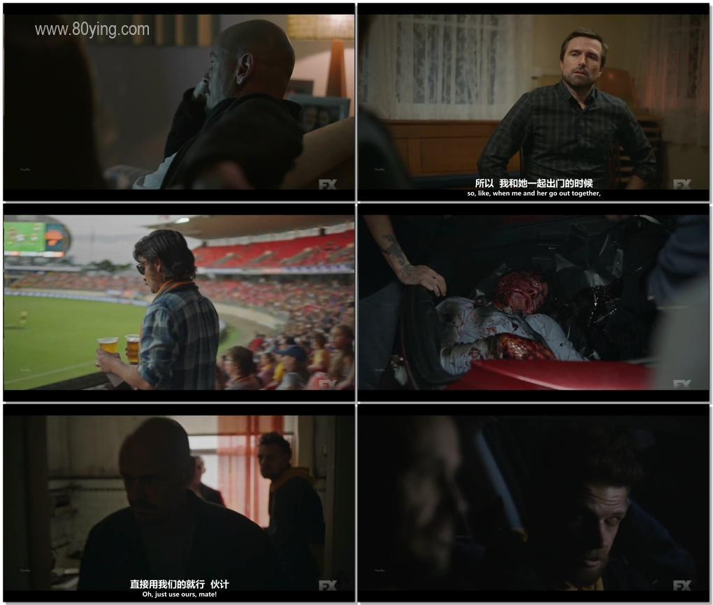 中間人先生 第二季-影片截圖