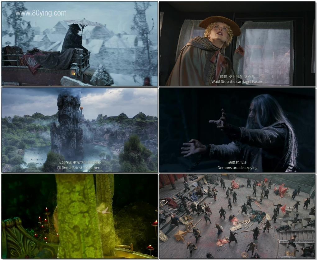 龍牌之謎-影片截圖