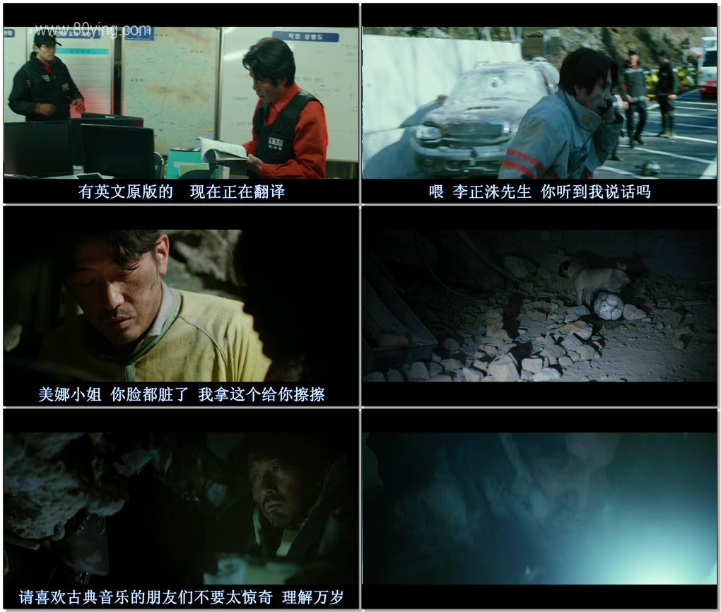 隧道-影片截图