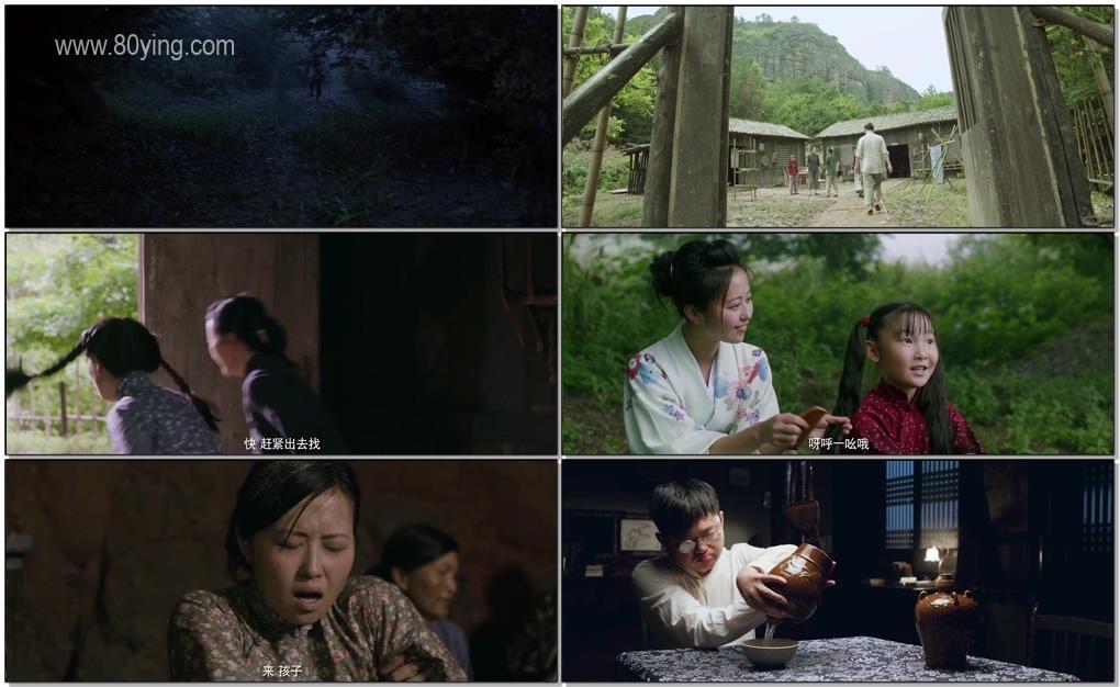 红野菊-影片截图