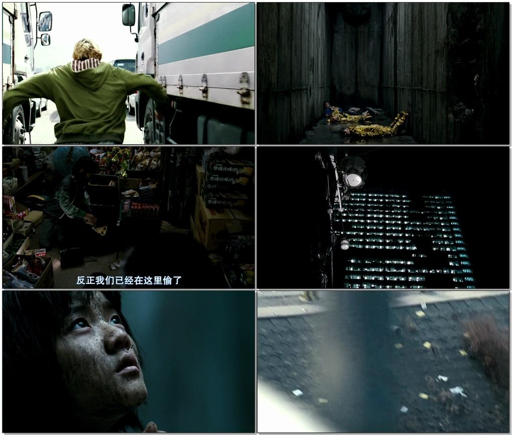 漢江怪物-影片截圖