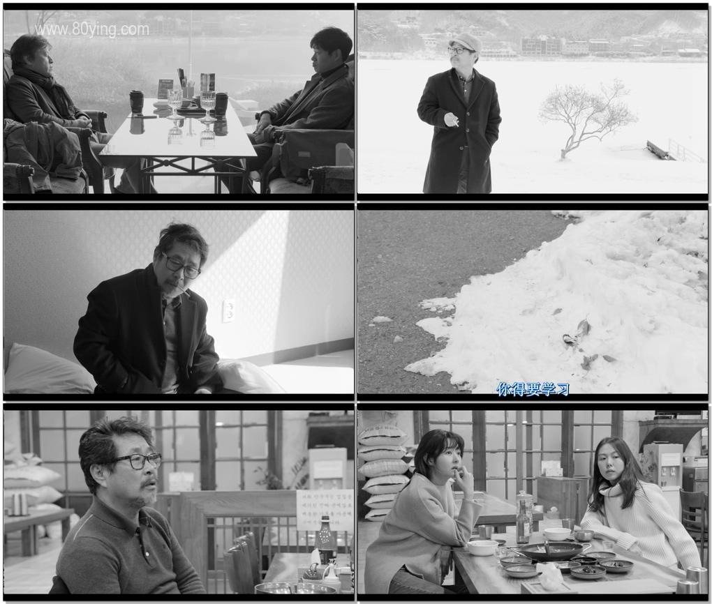 江边旅馆-影片截图