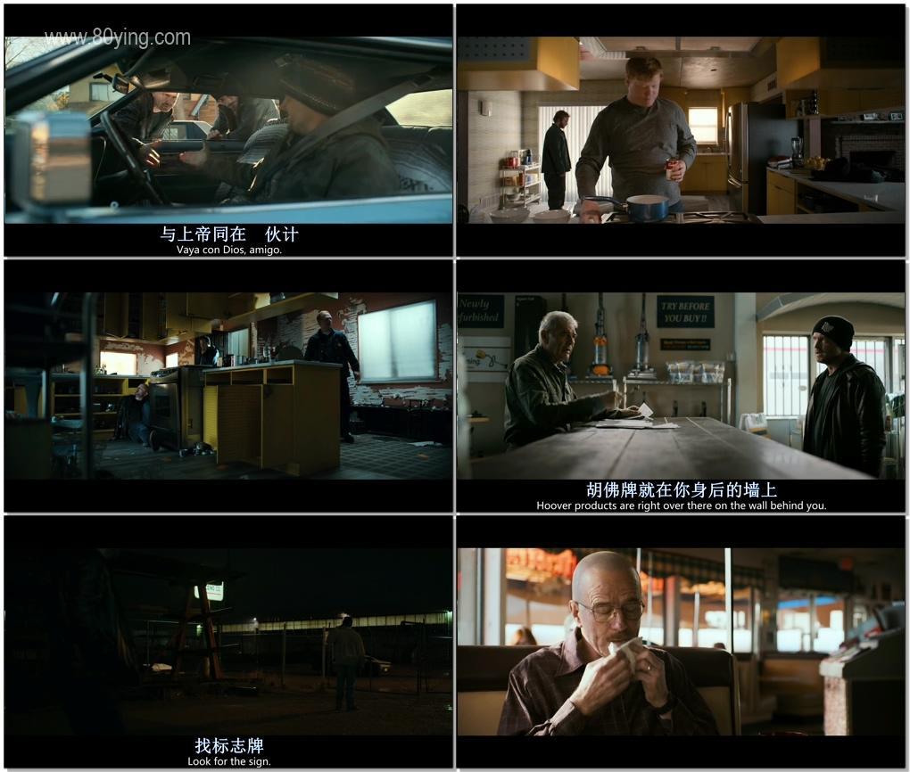 續命之徒:絕命毒師電影-影片截圖