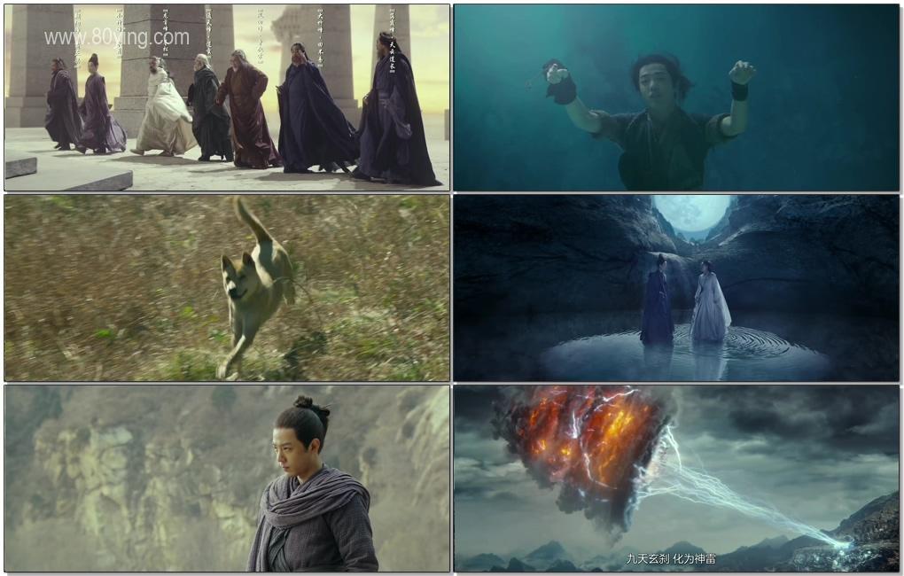 誅仙 Ⅰ-影片截圖