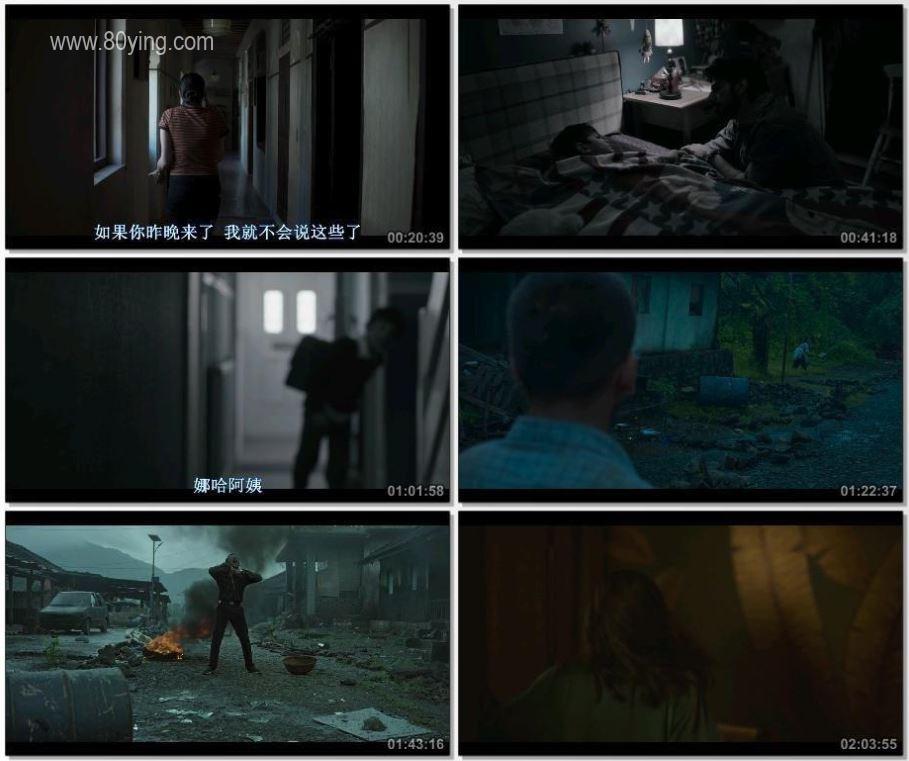 猛鬼故事-影片截圖
